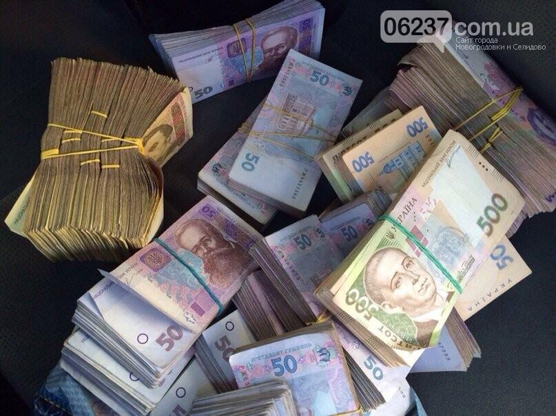 В Селидово и Новогродовке орудуют мошенники, которые представляются работниками почты, фото-1