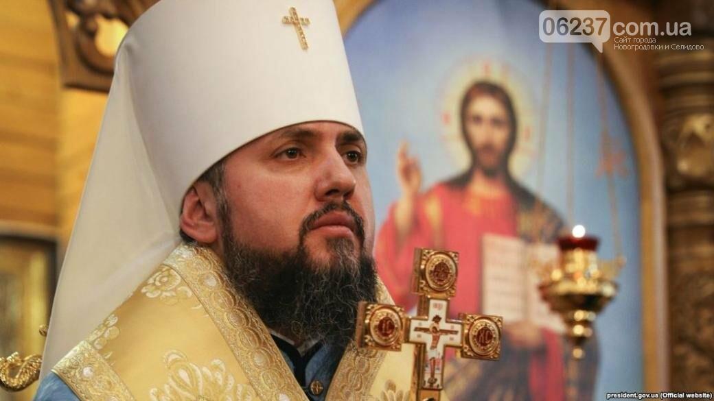 Митрополит Епифаний рассказал, как украинцы помирятся с россиянами, фото-1