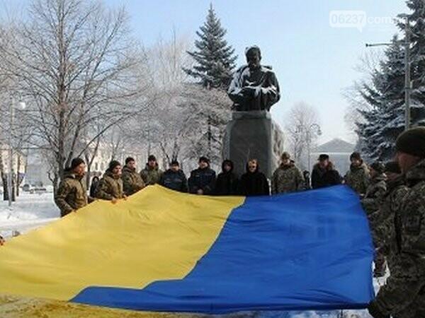 Как в Новогродовке отметили День Соборности Украины, фото-1