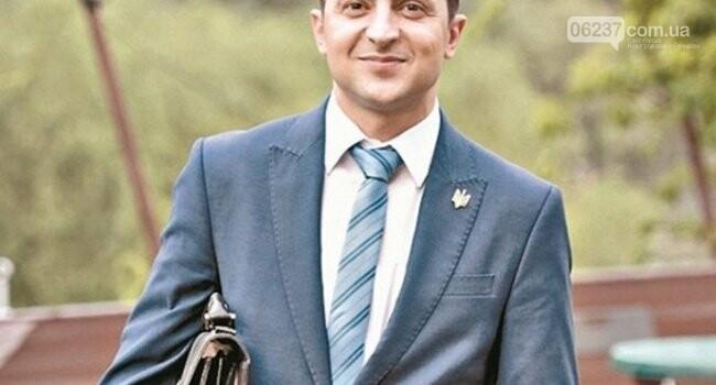 Зеленский подал документы для регистрации кандидатом в президенты, фото-1