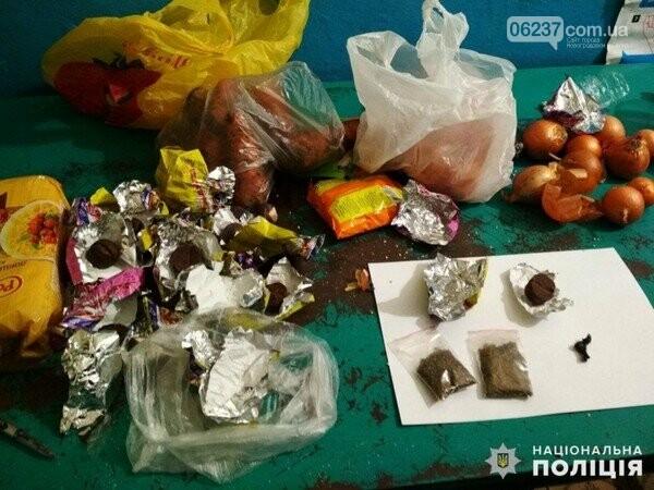 В Селидовскую исправительную колонию прислали наркотические конфеты, фото-1