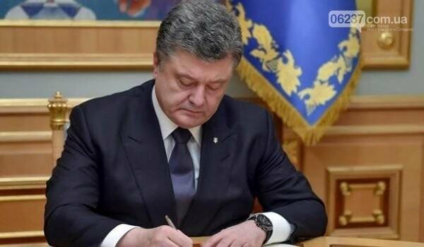 Президент ввел в действие тайное решение СНБО по военному положению, фото-1