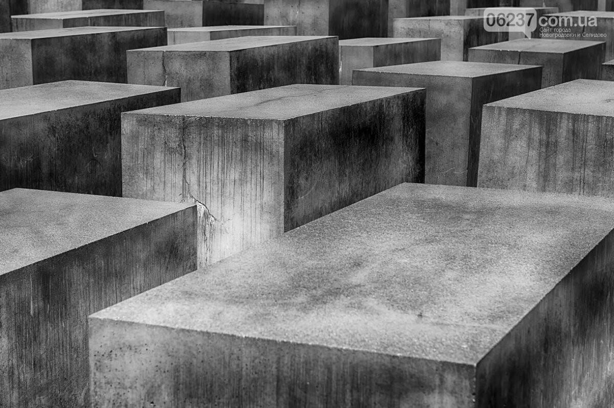 Сегодня Международный день памяти жертв Холокоста, фото-1