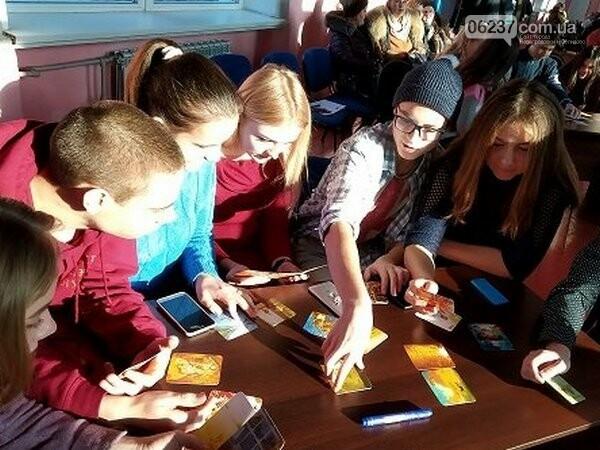 В Новогродовке для школьников устроили патриотический квест, фото-1