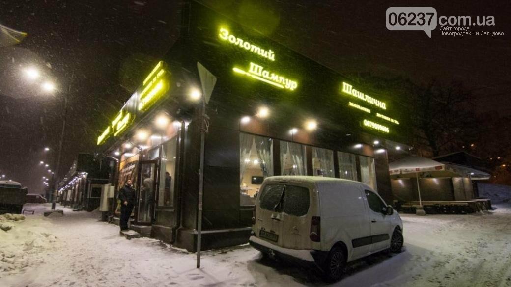 В Киеве в шашлычной произошла драка со стрельбой, есть раненые, фото-1