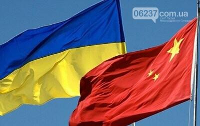Между Украиной и Китаем зафиксирован рекордный товарооборот, фото-1