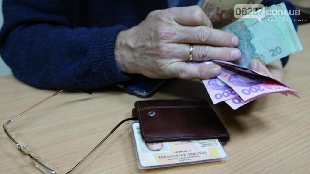 Рева дал разъяснение о повышении украинских пенсий в марте 2019 года, фото-1