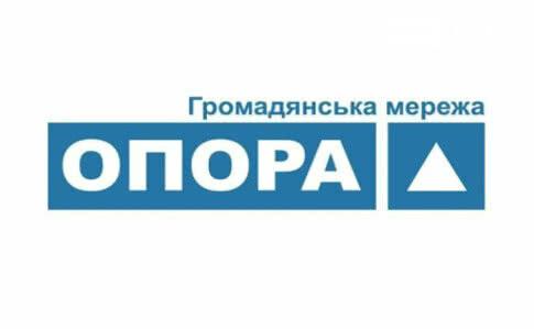 """В Кропивницком напали на омбудсмена по защите избирательных прав – """"Опора"""", фото-1"""