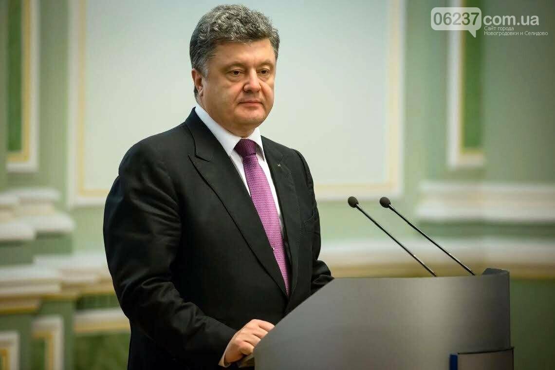 Ближе к финишу: с чем Петр Порошенко идет на второй президентский срок, фото-1