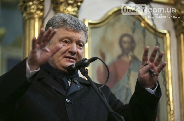 Порошенко подписал закон о религиозных общинах, фото-1
