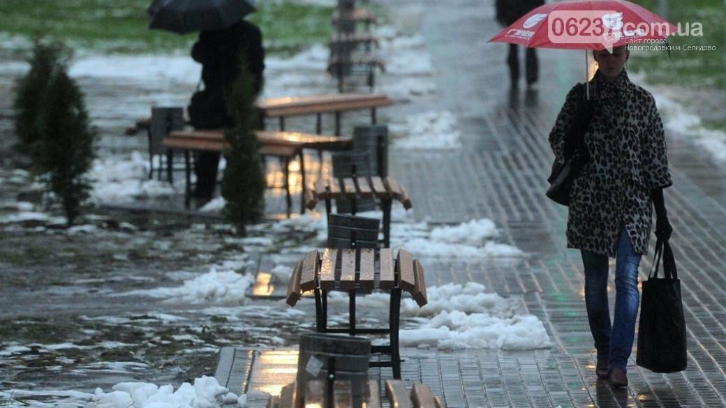 В Украину идет резкое потепление и дожди с мокрым снегом, фото-1