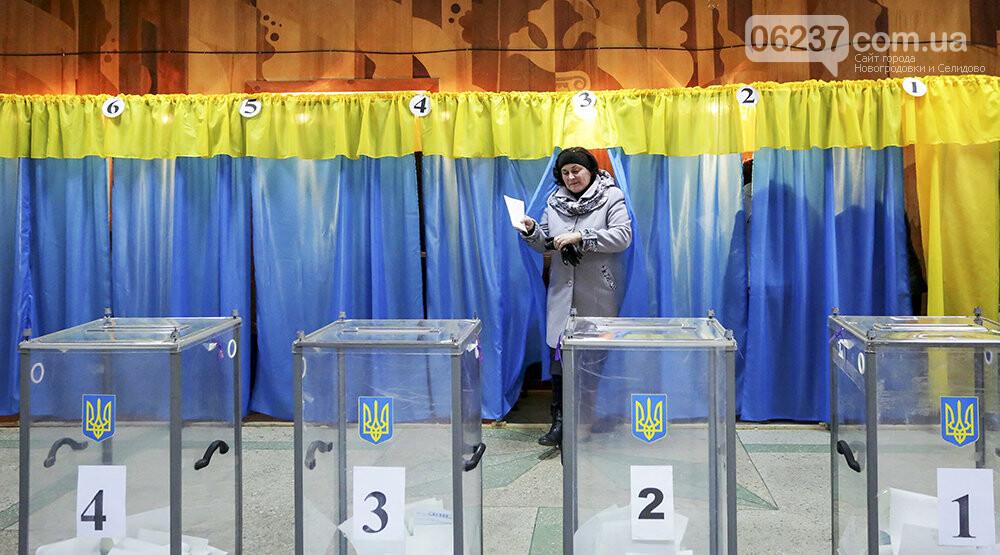 Опубликованы данные всех кандидатов в президенты Украины, фото-1