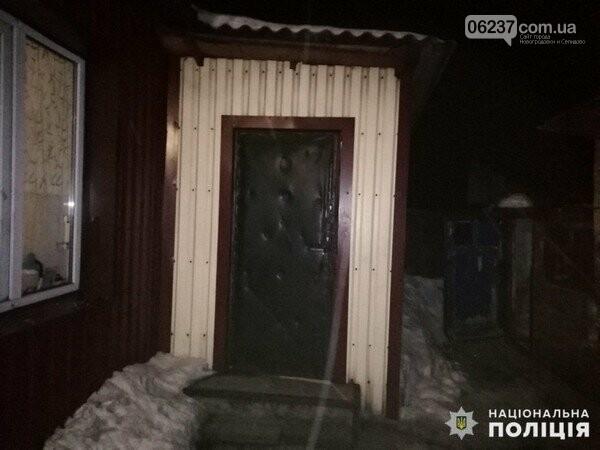 В Новогродовке задержан уголовник, который дерзко грабил одиноких женщин, фото-1