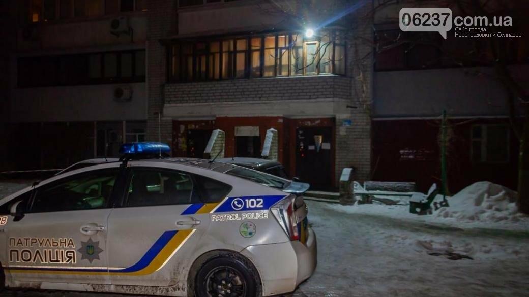 В Днепре девочка- руфер сорвалась с 11 этажа и погибла, фото-1