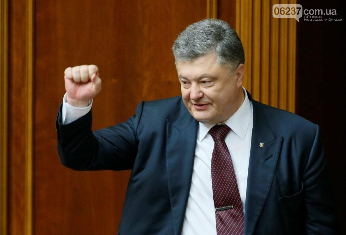 Выборы президента Украины: Порошенко озвучил решение, фото-1