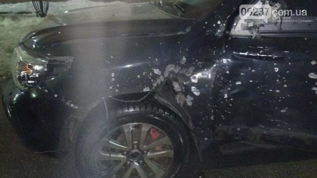 В Днепре из ручного гранатомета обстреляли автомобиль, фото-1