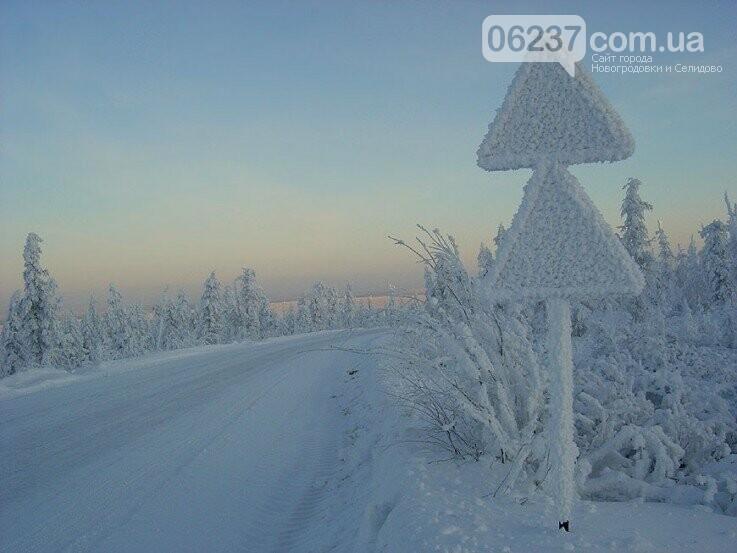 Украину скуют лютые морозы: чего нам ждать в феврале, фото-1