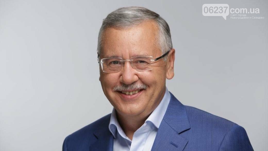 Гриценко извинился перед сыном Луценко: появились детали, фото-1