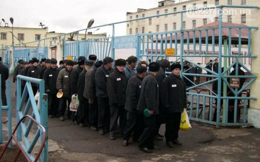 В Украине СИЗО заполнены на 95% — Минюст, фото-2