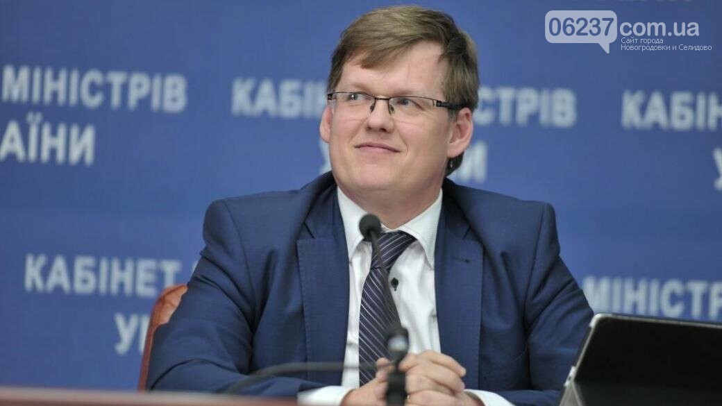 Розенко объяснил, кто виновен в задолженности по пенсиям для переселенцев, фото-1