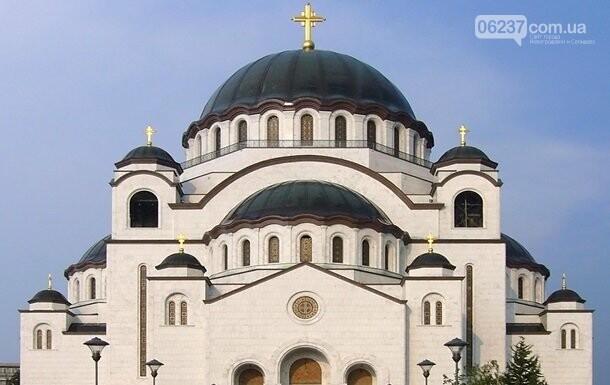 Сербская церковь отказалась признавать ПЦУ, фото-1