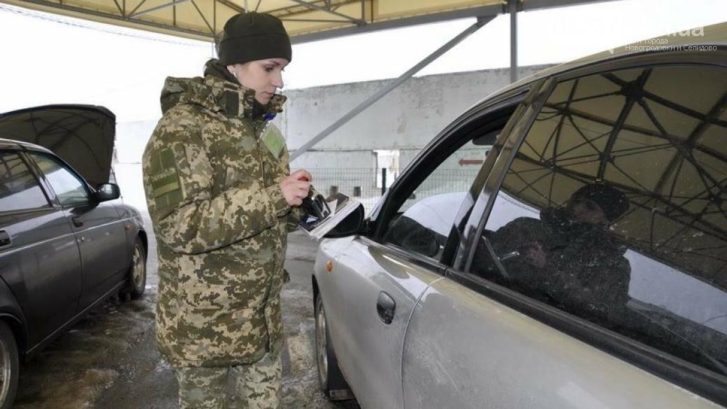 С 1 марта КПВВ на Донбассе переходят на весенний режим работы, фото-1