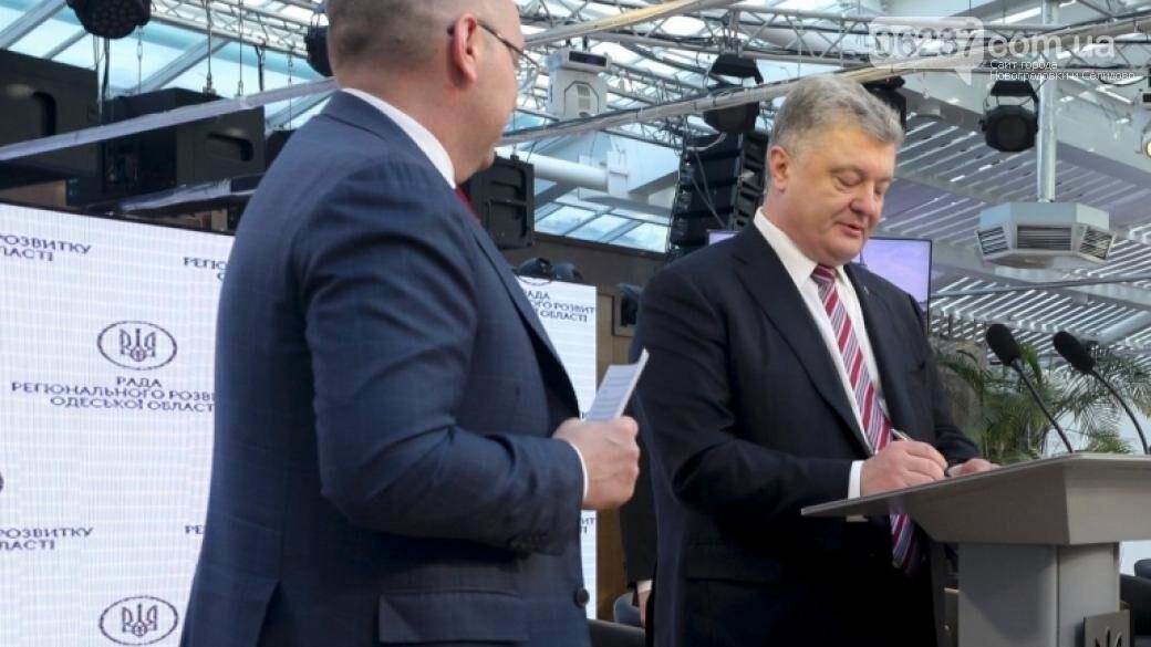 50 млн евро: Евросоюз выделил средства на безопасность Азовского побережья, фото-1