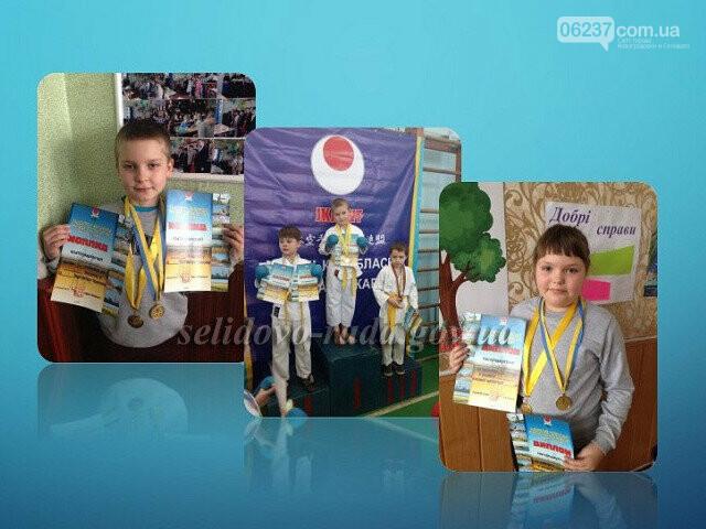 Селидовские каратисты завоевали четыре «золота» на чемпионате Донецкой области, фото-1
