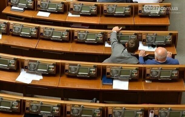 За два месяца 58 нардепов пропустили почти все голосования в Раде, фото-1