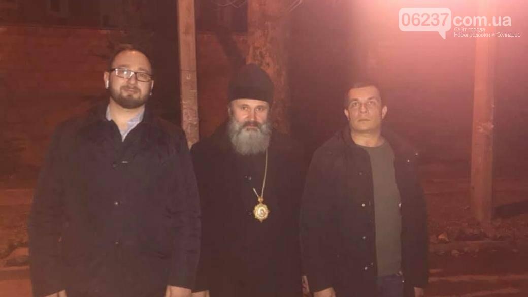 В Крыму освободили задержанного архиепископа ПЦУ, фото-1