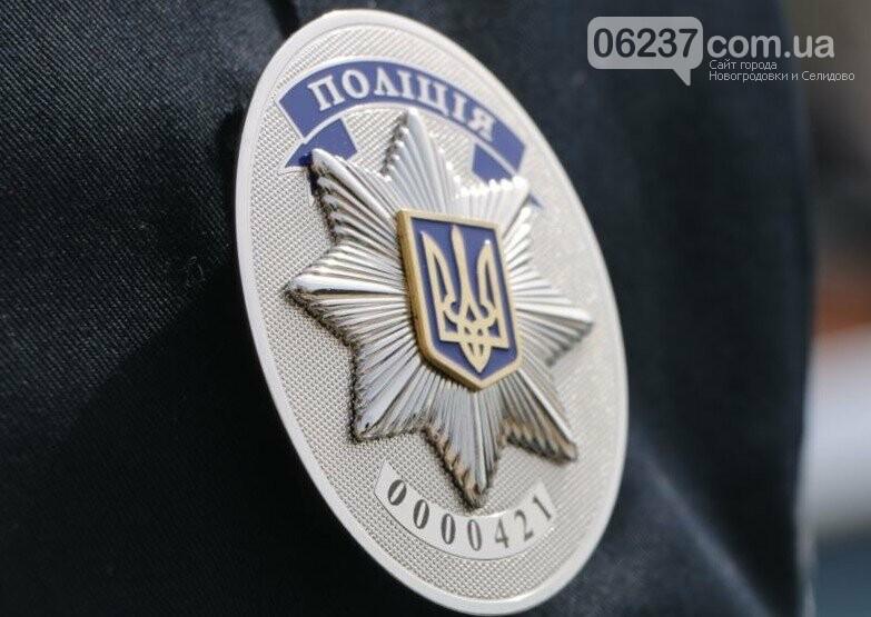 Мешканець Новогродівки понесе відповідальність за службу у незаконному збройному формуванні , фото-1