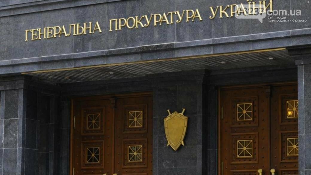 В ГПУ опровергли причастность убитого в Киеве мужчины к делу «бриллиантовых прокуроров», фото-1