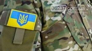 США заявили о намерении предоставить Украине новое вооружение для ВСУ, фото-1