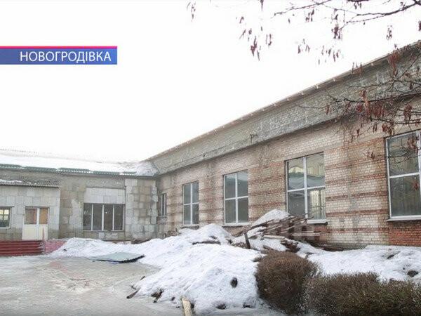Что уже сделано в будущей опорной школе в Новогродовке, фото-1