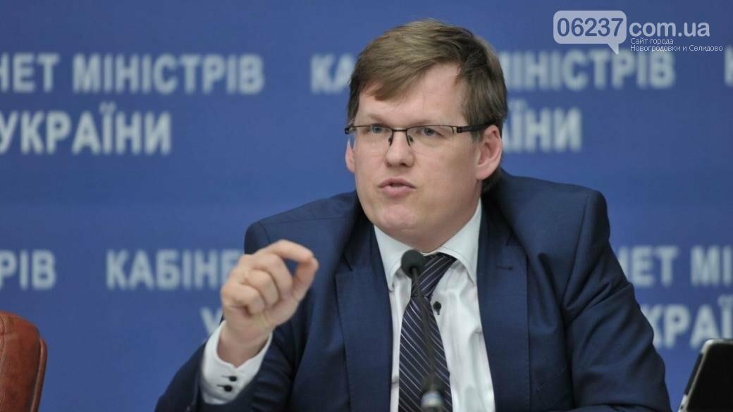 Украинская экономика развивается быстрее, чем прогнозировали в МВФ, — Павел Розенко, фото-1