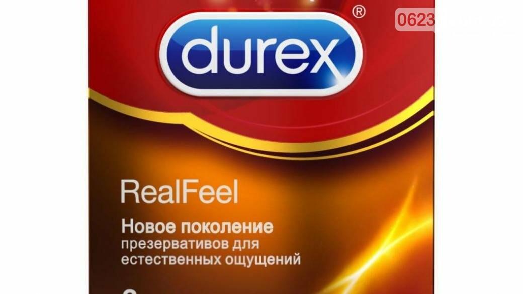 В Украину попали опасные бракованные презервативы Durex, фото-1