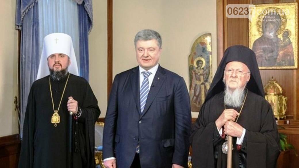 В РПЦ хотят предать анафеме Порошенко и Епифания, фото-1