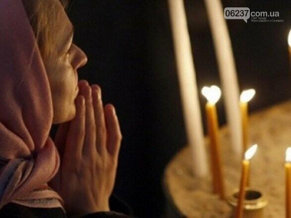 Христиане сегодня отмечают Прощеное воскресенье, фото-1