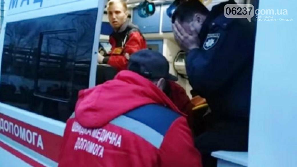 Устроивших побоище в Черкассах активистов Нацкорпуса внесли в список «Миротворца», фото-1