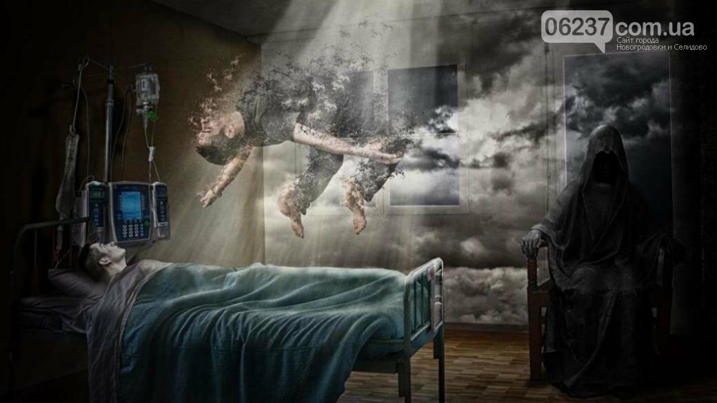 Ученые выяснили, какие сны снятся человеку перед смертью, фото-1