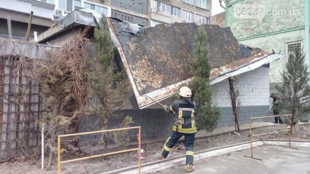 «Избегайте прогулок». ГосЧС из-за урагана объявила опасность в 16 областях Украины, фото-1