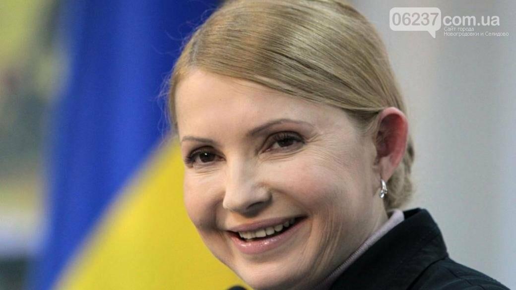 В Сеть выложили запись разговора Тимошенко с Коломойским. Аудио, фото-1