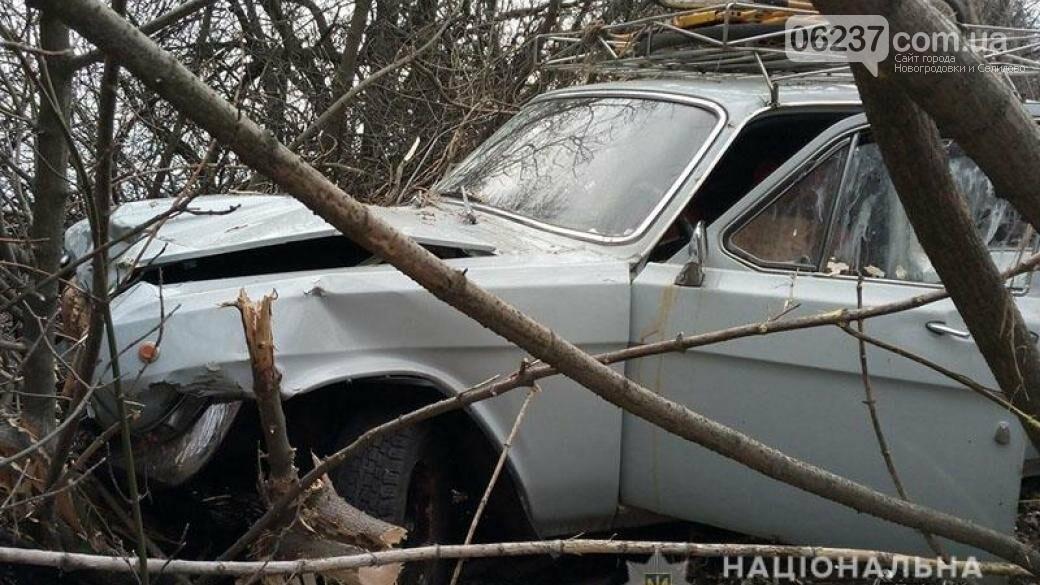 Возвращались в Донецк: семья попала в ДТП на трассе недалеко от Волновахи, фото-1