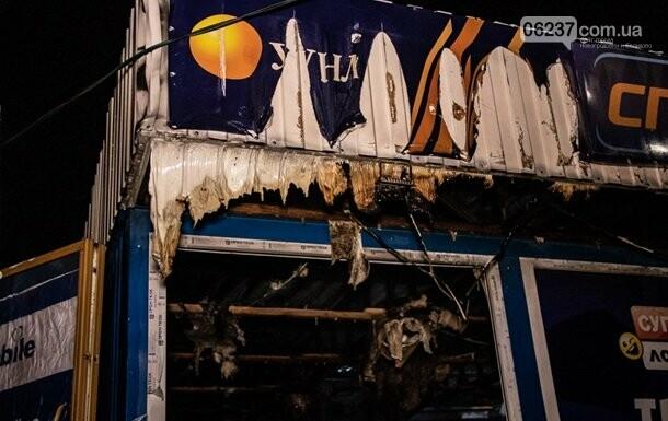 В Киеве сожгли киоск Суперлото, фото-1
