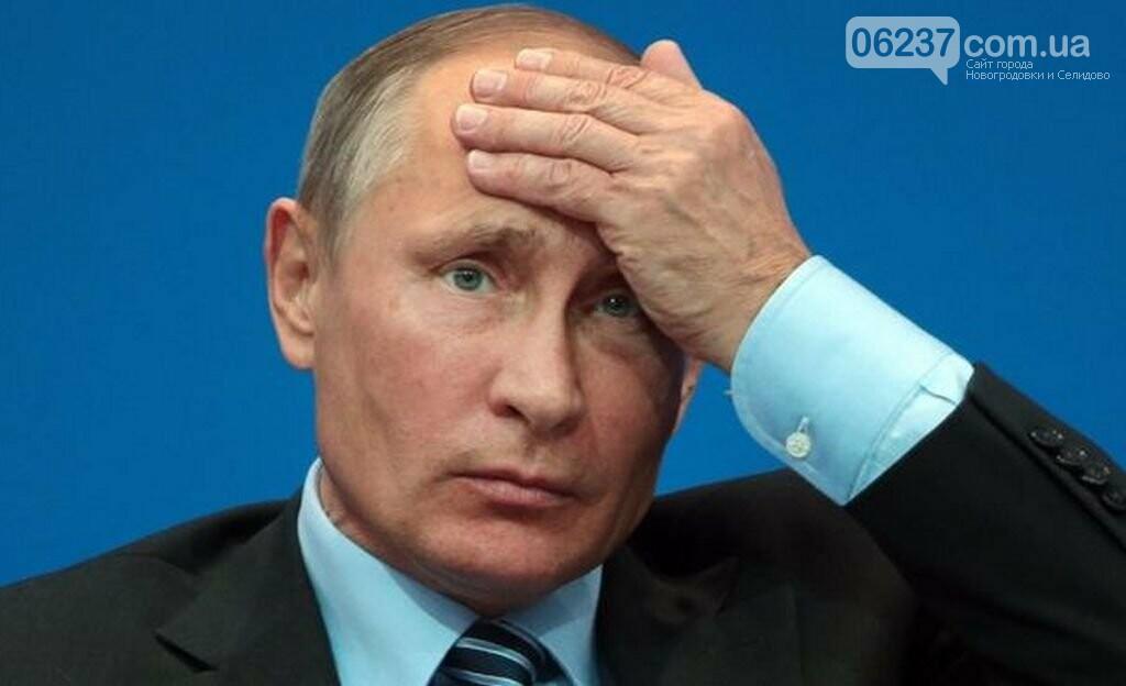 Палата Конгресса США одобрила 4 законопроекта касательно РФ и Путина, фото-1