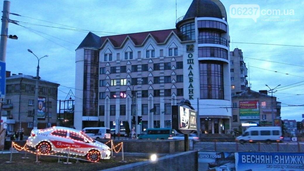 В центре Хмельницкого на большом экране показали видео 18+, фото-1