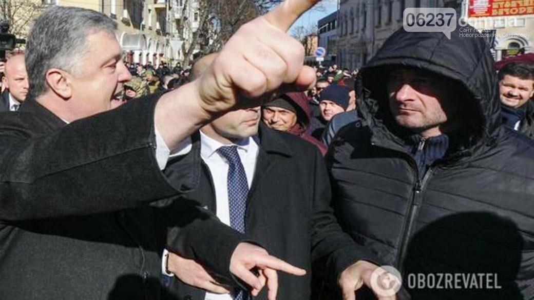 «Я вас не боюсь»: Порошенко удивил активистов «Нацкорпуса» в Чернигове, фото-1