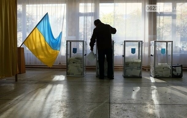 Канада даст Украине денег на выборы, фото-1