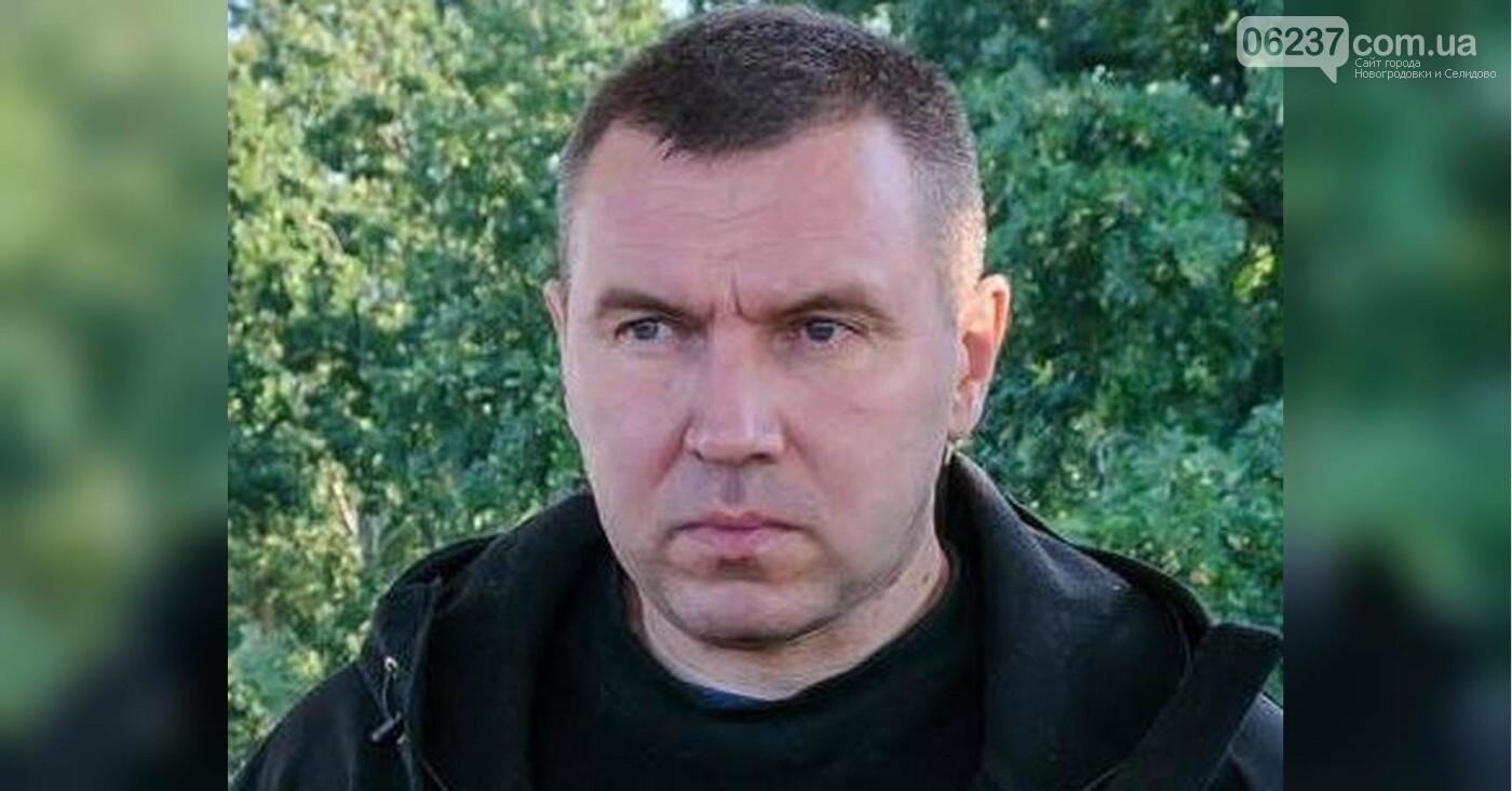В Киеве нашли мертвым сотрудника Администрации президента, фото-1