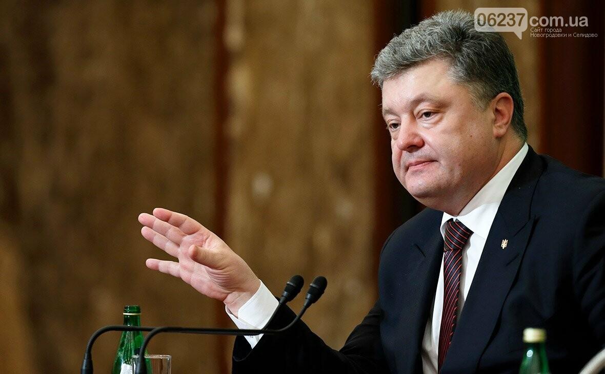 Курс Украины в НАТО: Порошенко сделал новый прогноз, фото-1